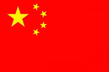 china-2306580_1280